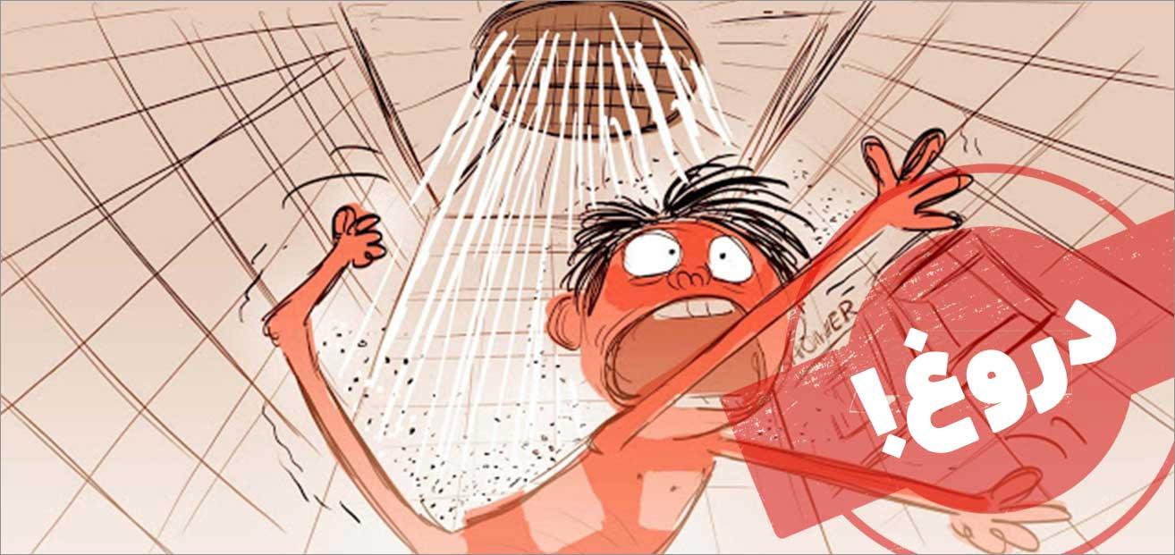 اطلاعات ناقص: گرما ویروس را میکشد